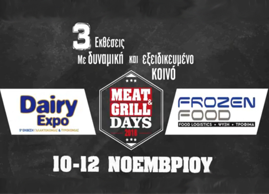MEAT & GRILL DAYS 2018 - DAIRY EXPO 2018 – FROZEN FOOD 2018
